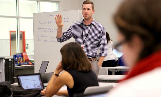 2018 Top Teacher Education Programs In The U.S.